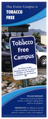 Tobacco Free Medical Campus Rack Card